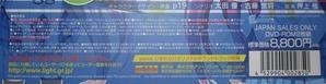 himawari_dousa02