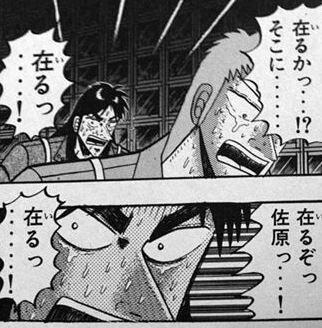 57okunokodoku4