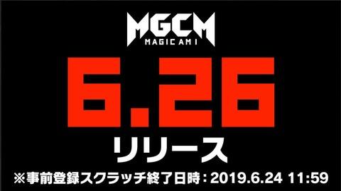 mgcm01