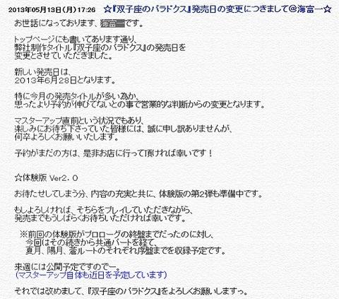 b7ec7974.jpg