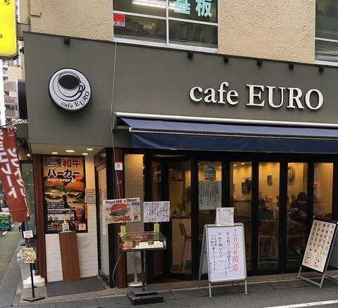 cafeeuro01