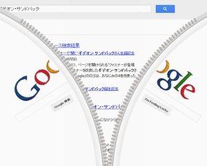 google042402