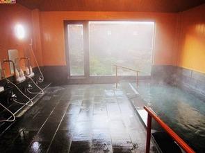 和風旅館 鷹の家 女性浴場