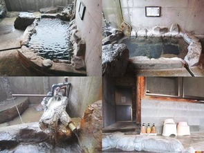 『仙人の湯』家族風呂�