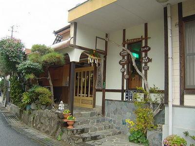齊藤旅館 玄関