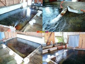 マダガスカル温泉