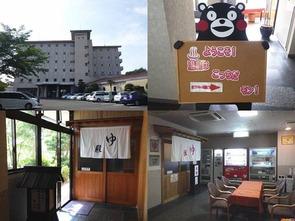 松島観光ホテル岬亭