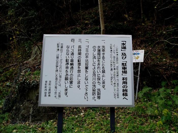 福岡県北九州市・豊町の湧水 ...