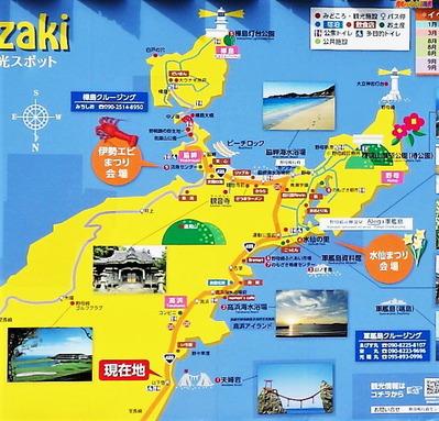 野母崎観光スポット