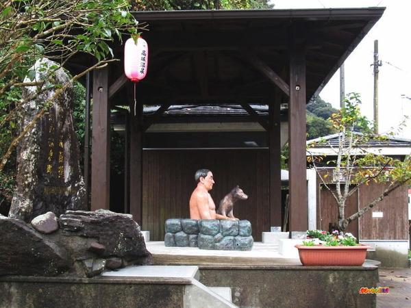 新 西郷隆盛入浴像