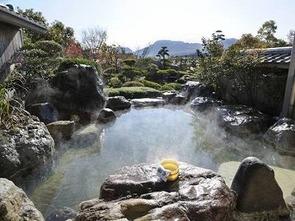 庭園露天風呂付き大浴場『峰望の湯(ほうぼうのゆ)』
