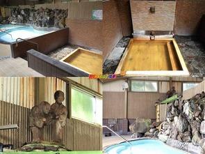 川内岩風呂