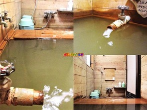 旅館千石荘 家族風呂
