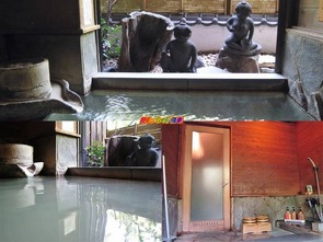 貸切風呂『三太郎の湯』