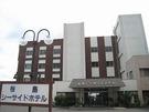 桜島シーサイドホテル
