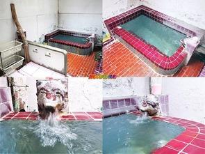 旅館幸ヶ丘  家族風呂