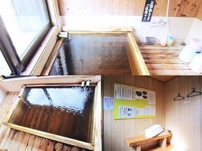 貸切風呂『恵比寿』