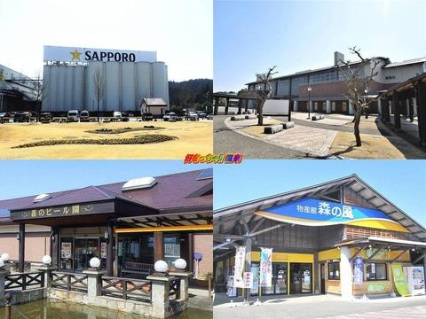 サッポロビ−ル九州工場