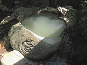 露天龍風呂