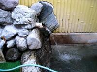 ベイビィラック温泉 湯口