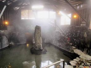 洞窟大浴場 夫婦円満風呂