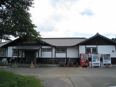 山香温泉センター 外観