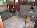 無垢の湯 浴室