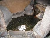 家族湯 岩風呂