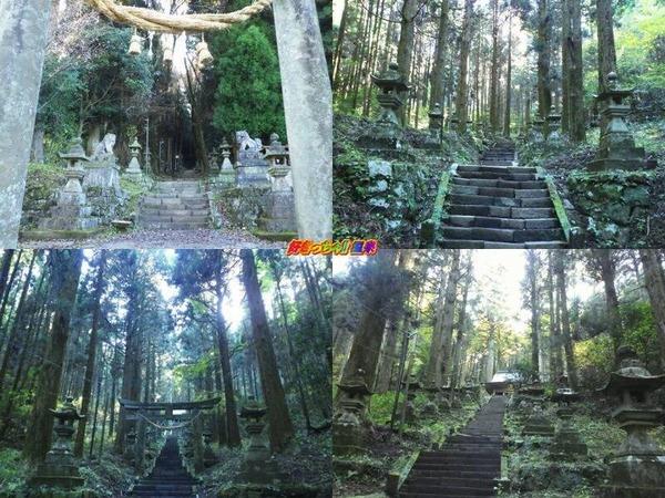 上色見熊野座神社 参道