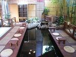 ホテル三泉閣 足湯