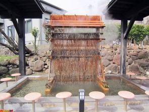 ひょうたん温泉