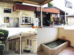 吉田温泉 家族風呂