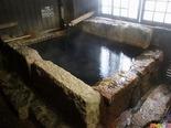 お宿 玄河 家族風呂「弐の湯」