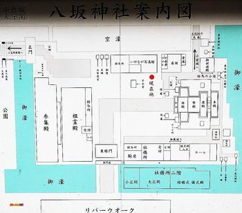 八坂神社案内図