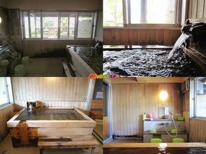 スーパー温泉 やまなみの湯 家族風呂