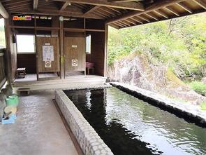 若山温泉 混浴露天風呂