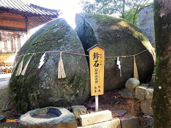 荘八幡神社 鈴石