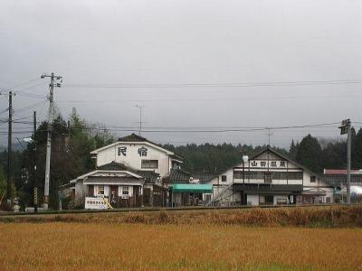 民宿 山田温泉センター