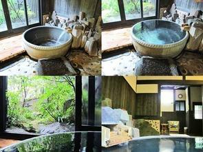 家族風呂『豆桜』
