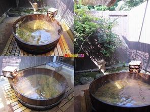 家族温泉野の香 恵の湯 露天