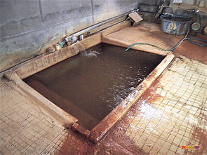 犬飼温泉公衆浴場