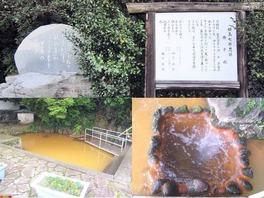 姫島七不思議