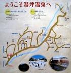 湯坪温泉 マップ