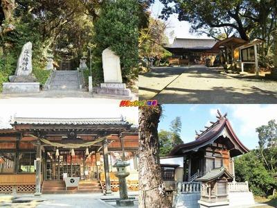 荘八幡神社