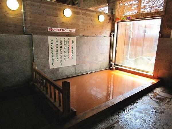 福岡県 遠賀川温泉
