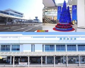 鹿児島空港天然温泉 足湯 「おやっとさぁ」