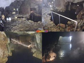 大洞窟風呂