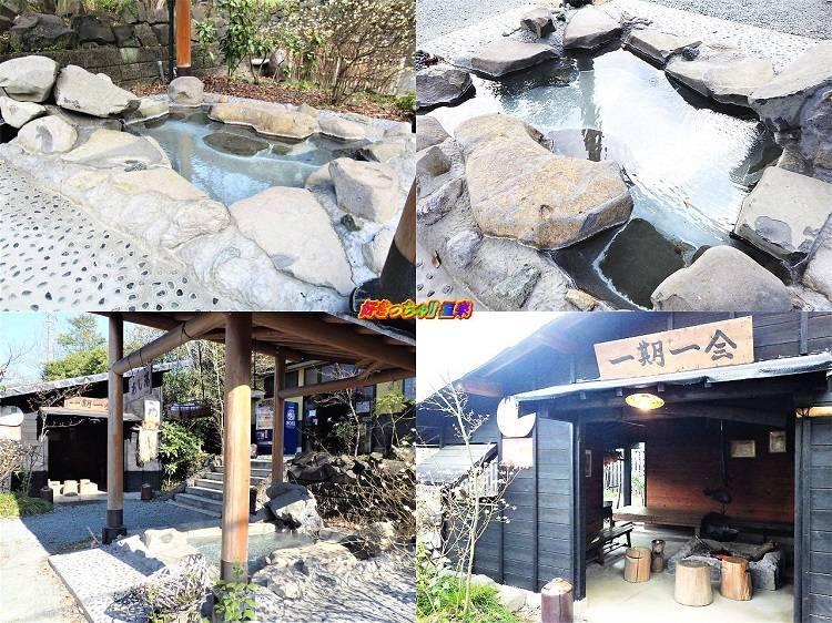 温泉 風呂 菊池 家族 熊本県 温泉