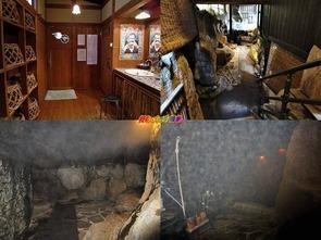 女性浴場 洞窟風呂