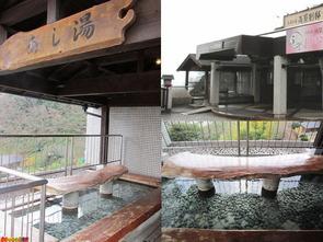 美湯の宿両築別邸